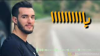 Zouhair bahaoui - 3tini forssa ( Exclusive lyric clip ) 2018 | زهير بهاوي - عطيني فرصة