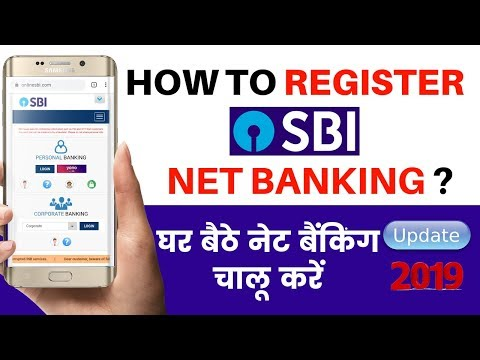 How To Register SBI Net Banking Online | घर बैठे SBI Bank में अपना Net Banking चालू करें