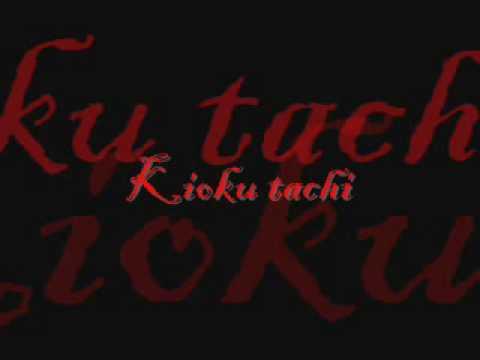 1st Opening Theme Song of Vampire Knight Lyrics