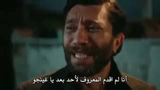 المسلسل التركي النجوم شواهدي الحلقة 4 والاخيرة مترجمة للعربية