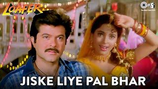 Jiske Liye Pal Bhar - Woh Maseeha - Loafer - Anil Kapor & Juhi Chawla - Full Song