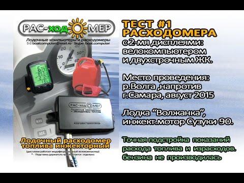 Лодочные моторы Как выбрать лодочный мотор и купить лодочный мотор б/у во Владивостоке