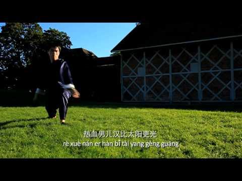 Oslo/Norway a man of determination (Xue Jia Qi)