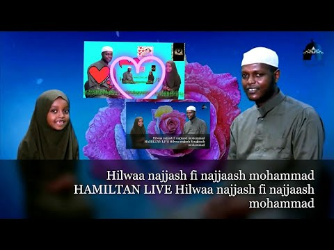 Download Hilwaa najjash fi najjaash mohammad masha allah
