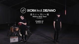 Twenty One Pilots Cover By IXORA Delfano KIFLYFTV Heavy Dirty Soul