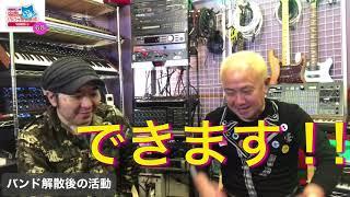 第68回目はプロデューサー 鈴木Daichi秀行さん前編。miwa、YUI、絢香、...