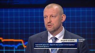Тетерук: Этот законопроект действительно важный, поскольку признает Россию страной-агрессором