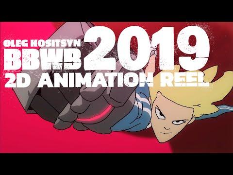 2D Animation Reel 2019 BBWB (Oleg Kositsyn)