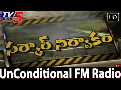 Government Negligence On Suryapet FM Radio Station - TV5