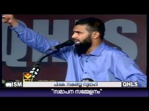 ISM KERALA QHLS 2015 | പി കെ സകരിയ്യ സ്വലാഹി |
