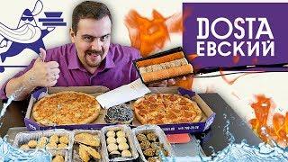 видео Заказать пироги в Киеве с доставкой