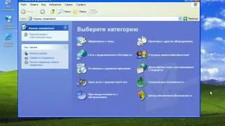 WindowsXP   5  Создание учетной записи