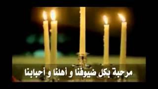 دعوة زواج نورة واحمد  1435/8/19هـ