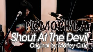 【Cover】Motley Crue / Shout At The Devil 演奏してみた♪