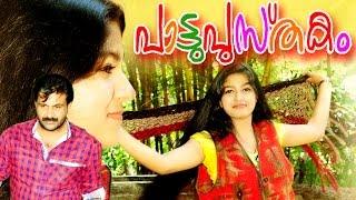 New Malayalam Movie   Pattupusthakam   Vinod isac &  Asha Tomy   New Release Malayalam Movie