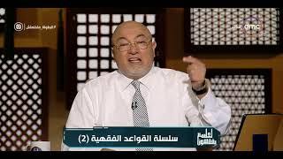 بالفيديو.. خالد الجندي: هذا جزاء الإرهابيين في الدنيا والآخرة