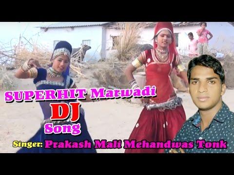 SUPERHIT Marwadi DJ Song - Balu Ret M Mat Nach - New Rajasthani Song 2016 - Prakash Mali Mehandwas