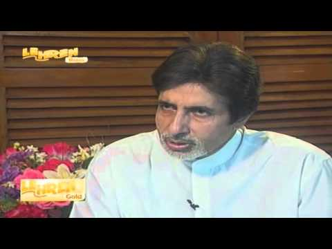 Amitabh Talks About Yash Raj & SRK!
