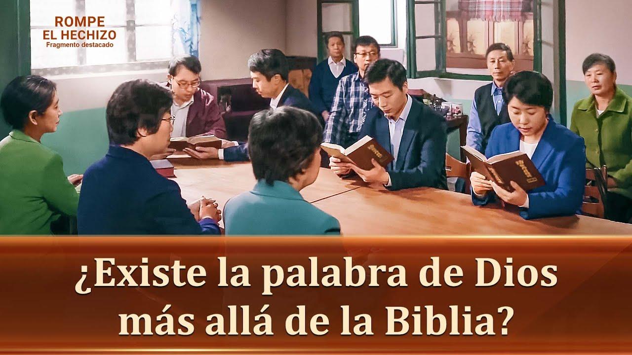 """Fragmento 3 de película evangélico """"Rompe el hechizo"""": ¿Existe la palabra de Dios más allá de la Biblia?"""