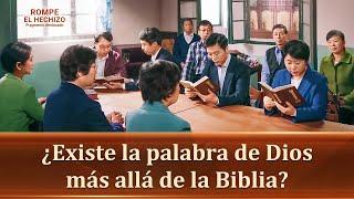 """Película evangélica """"Rompe el hechizo"""" Escena 3 - ¿Existe la palabra de Dios más allá de la Biblia?"""