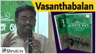 Vasanthabalan speech   பாக்கியம் சங்கர் - நான்காம் சுவர்   யாவரும்   வசந்தபாலன் உரை