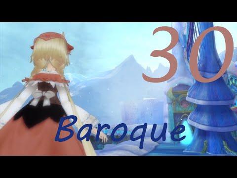 Baroque (30) Eternal Sonata (PS3)