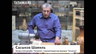 Резьба по дереву. Правка инструмента. ч.1/10(, 2011-02-20T12:40:13.000Z)