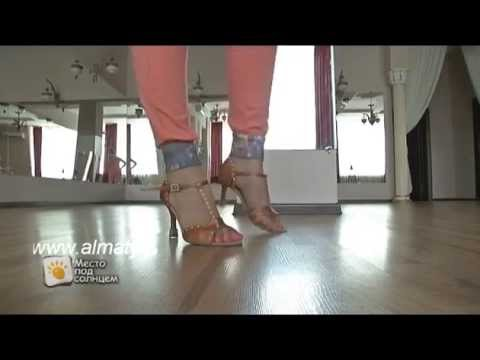 Танцы онлайн