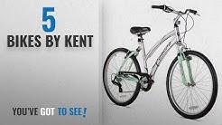 Top 10 Kent Bikes [2018]: Northwoods Pomona Women's Dual Suspension Comfort Bike, 26-Inch
