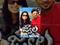 Jwala Full Movie | Vaibhav, Abhinaya, Tulasi | M Sasi Kumar | James Vasanthan