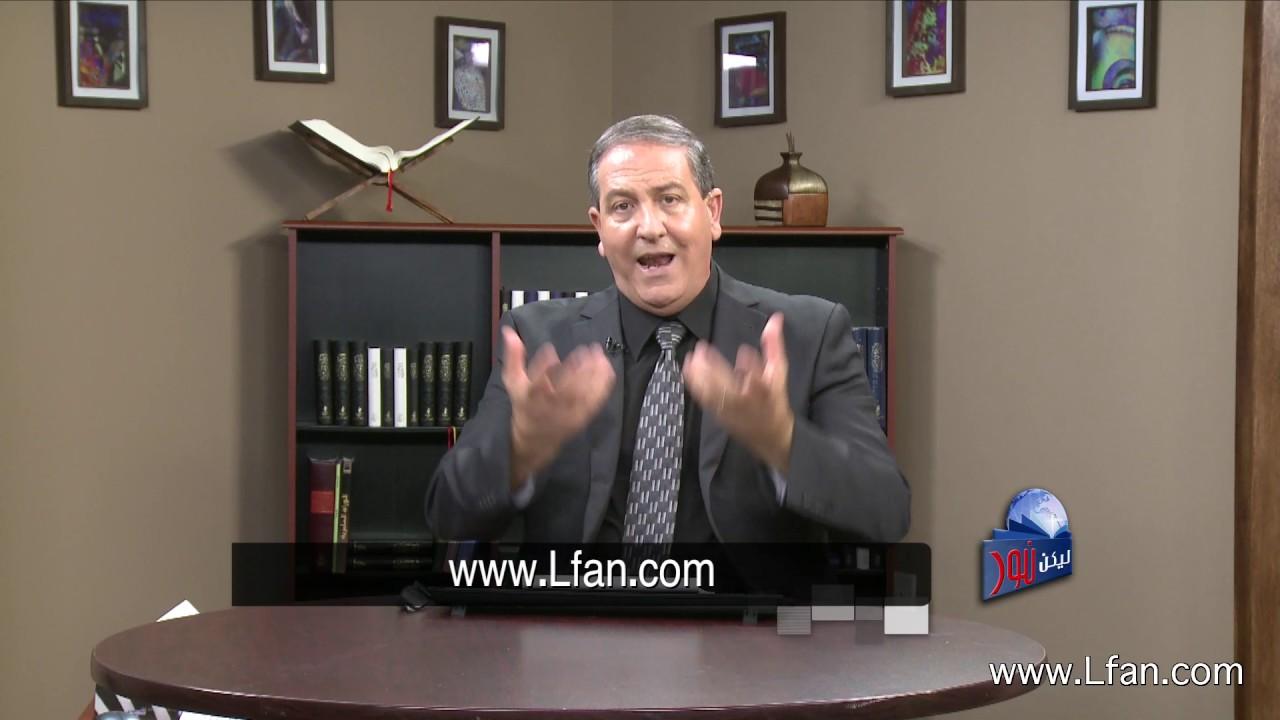 ليكن نور- الحلقة ٤١٣ - الفتور الروحي