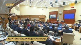 Нұрсұлтан Назарбаев жаңа Үкіметке деген үмітін жеткізді