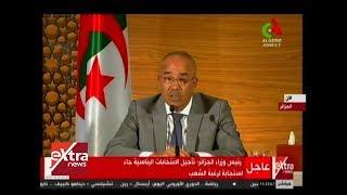 رئيس وزراء الجزائر: بوتفليقة رد سريعًا وفورًا على المطالب التي عبر عنها الشعب الجزائري