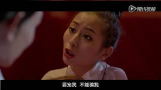 来吧灰姑娘 《河东狮吼》主演:龙梦柔 杜奕衡 导演:郭畅 龙梦柔栗子 検索動画 29