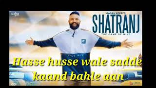 Gagan kokri || shatranj || Rahul data || new Punjabi song 2018 ||Latest punjabi song 2018