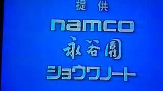 1989 3/10 日立マスタックス機器にて録画したものです。 獣神ライガー初...