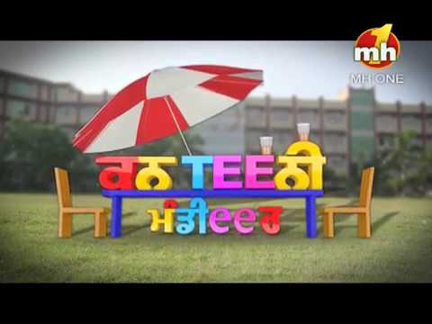 Canteeni Mandeer | Doon Valley Institute Of Engineering & Technology, Karnal | Part-3 | MH ONE Music