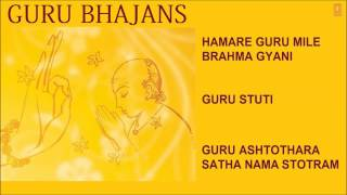 Guru Purnima Special Songs, Guru Bhajans Full Audio Songs Juke Box