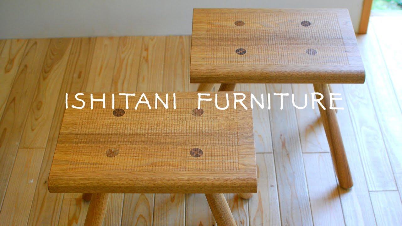 ISHITANI - Making Shikaku Stools 2.0 - YouTube