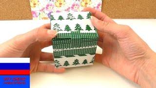 Коробочка кубик для упаковки подарка или хранения мелочей(подпишись на новые видео ;-) http://www.youtube.com/channel/UCJpwGAdcGcn7pI9FRNWIlRA?sub_confirmation=1 кана́л: ..., 2015-12-20T08:00:00.000Z)