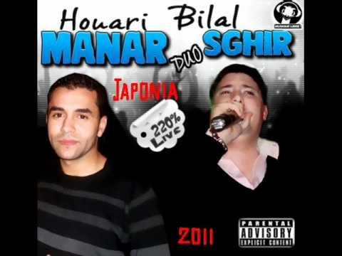 5 Billel Sghir Duo H Manar 2011 Hajala Bewladha Live A La Vieille Marmite