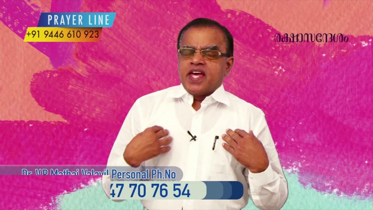 REKSHA SANDESHAM EPISODE 421 16 07 2017 SURYA TV