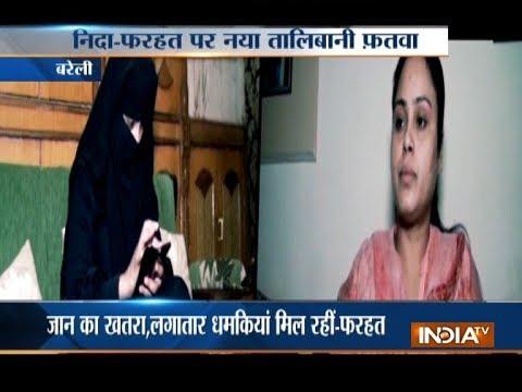 Fatwa asks triple talaq victims Nida Khan, Farhan Naqvi to leave India in 3 days