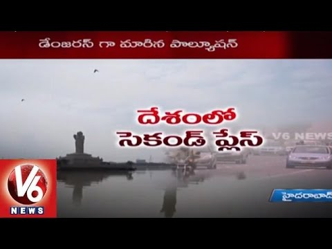 Air Pollution | Hyderabad Tops in Pollution Charts | Pollution Deaths | V6 News