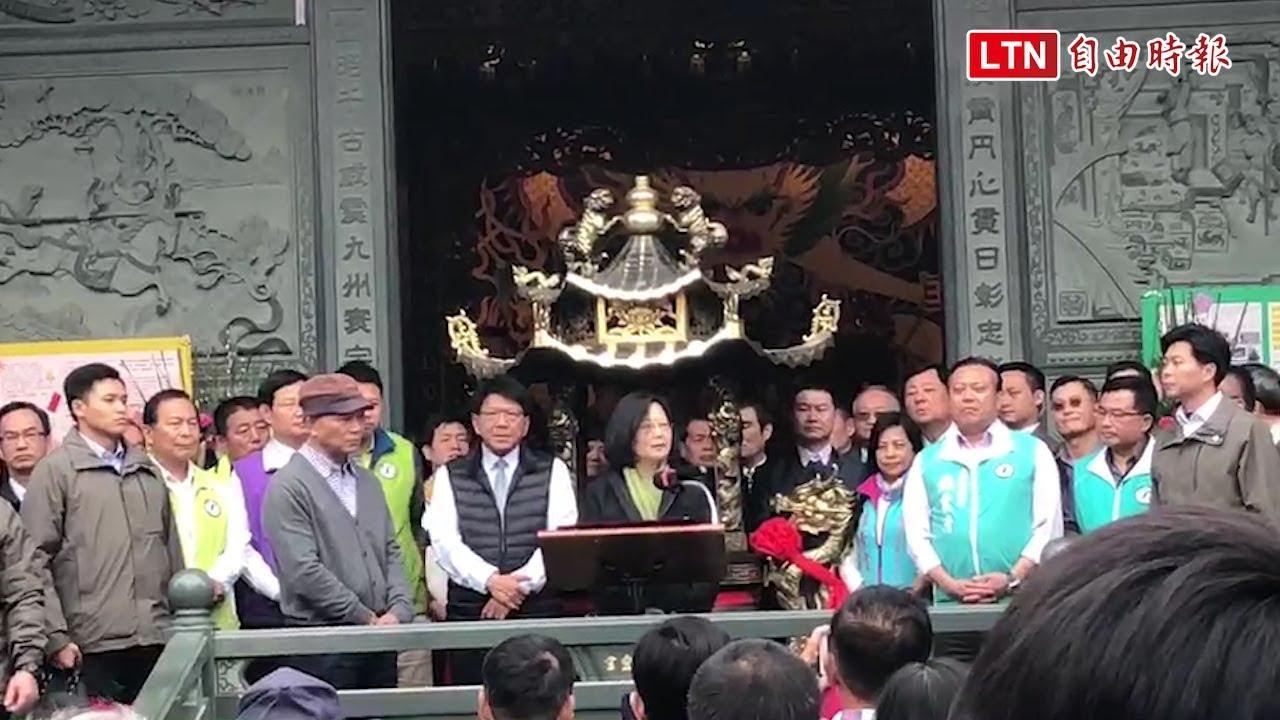 蔡英文訪潮州遇反年改團體抗議 強調「改革一定要做」 - YouTube