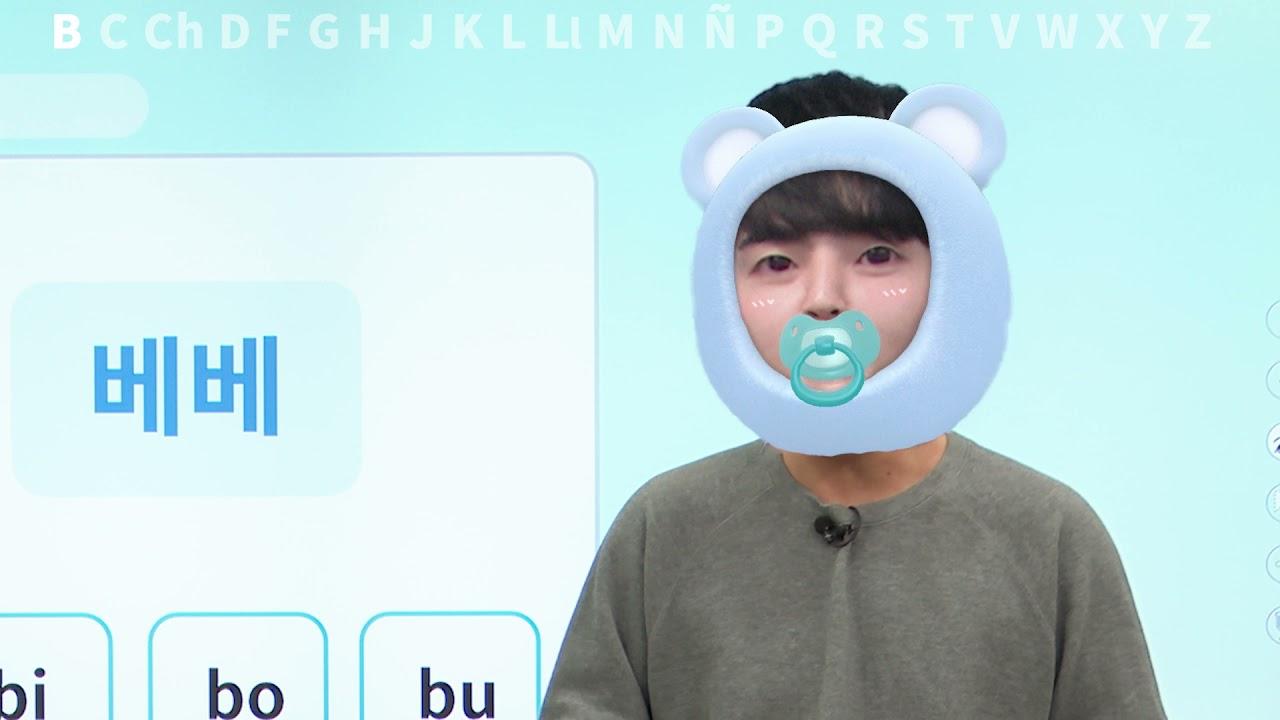 [시원스쿨스페인어] NEW왕초보탈출 티저영상 공개!