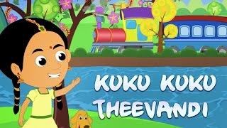 Kuku Kuku Theevandi | Popular Malayalam pattukal | Malayalam Kutti Paatugal