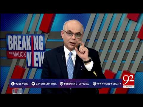 Breaking Views with Malick (Census & Delimitation issues) - 18 March 2018