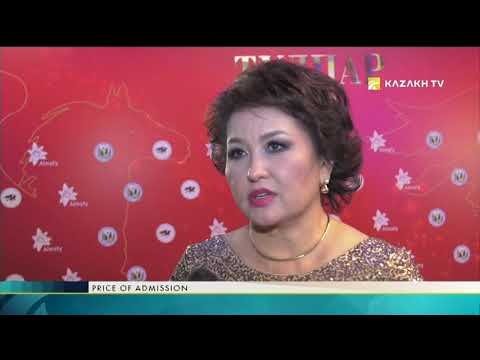 Price of admission №22. Exhibition on the history of Kazakh cinema
