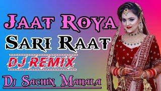 Jaat Roya Sari Raat Chobare mai Uchi Uchi Ragni Baja ke Song ReMiX By Sachin Muradpuriya